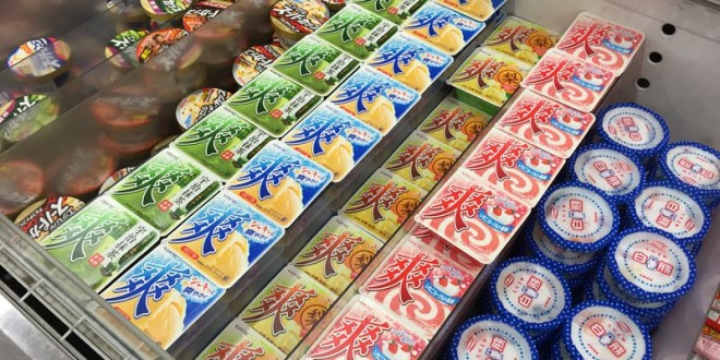 Japanese-ice-cream1