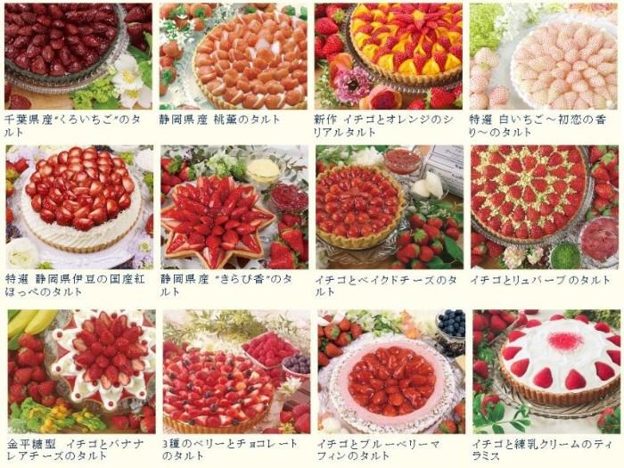 strawberry-week-menu