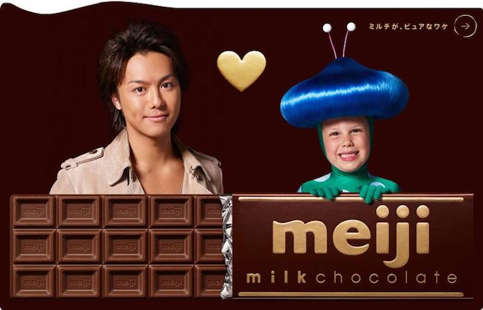 meiji-milk-choco