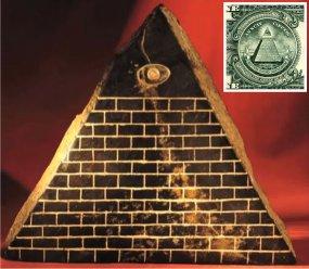 oopart-pyramid