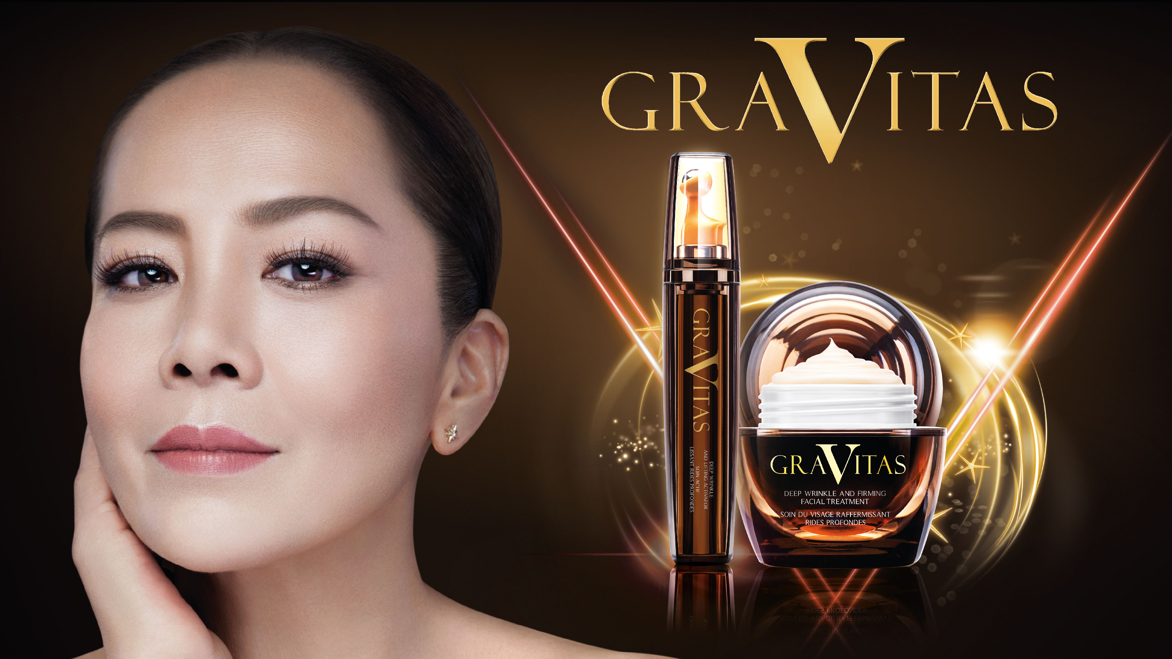 AW Gravitas Model + BG 02