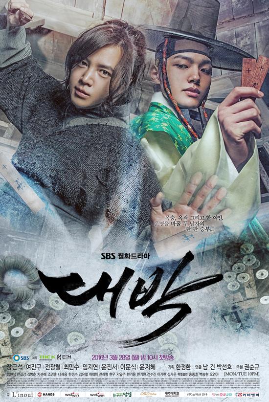 Jackpot_(Korean_Drama)-p4