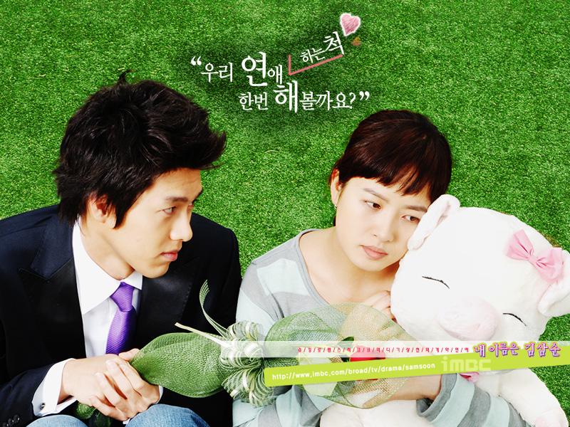 My_Name_Is_Kim_Sam-soon-p4