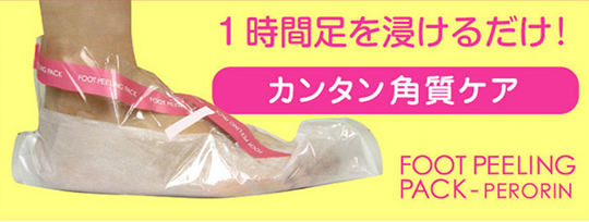 foot-peeling-pack-perorin-2