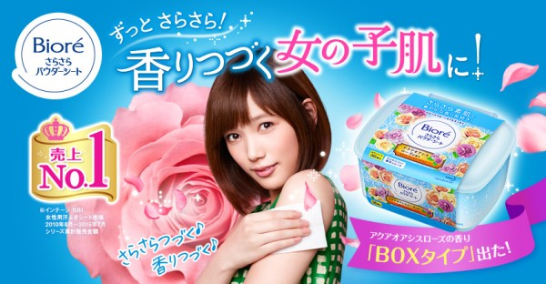 japanese-drugstore-cosmetics-11-600x312