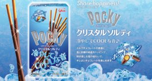 pocky-crystal-salty