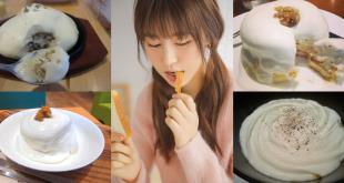 อาหารสีขาว