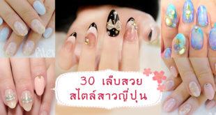 nail-1
