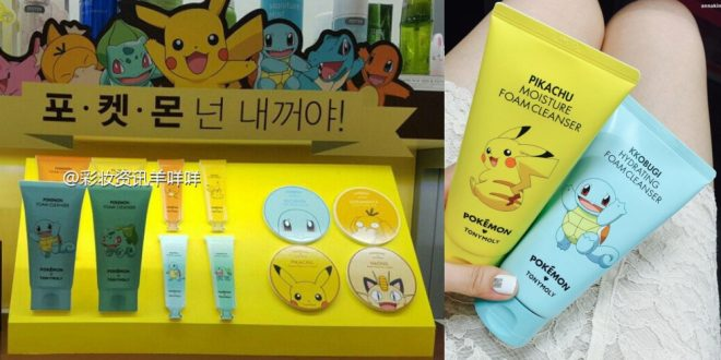 pokemon tonymoly-side