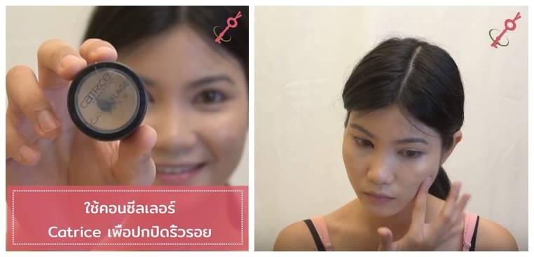monochrme makeup2