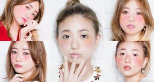 ปัดแก้มแบบสาวญี่ปุ่น