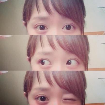 ดวงตา6