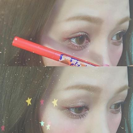 ดวงตา7