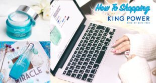 How to ช็อปปิ้ง Biotherm ออนไลน์จาก King Power แบบง่ายๆ (อธิบายละเอียดยิบ)