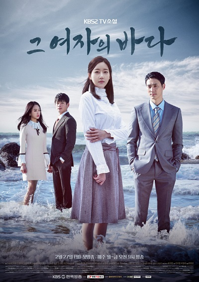 Sea-of-the-Woman-03