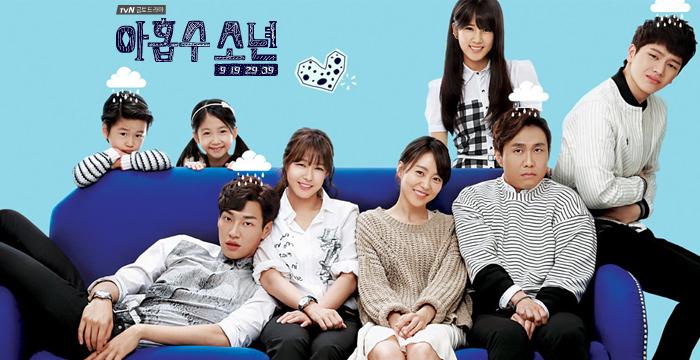 ซีรี่ย์เกาหลี-Plus-Nine-Boys