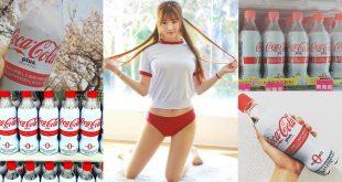 Coca-Cola Plus5