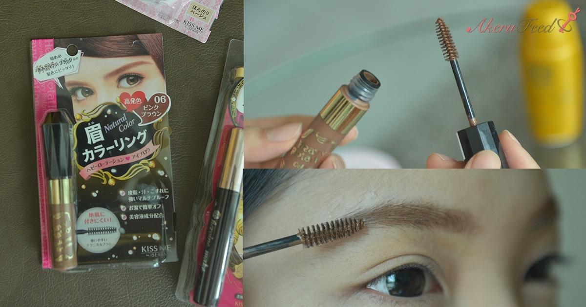 eyebrow-mascara
