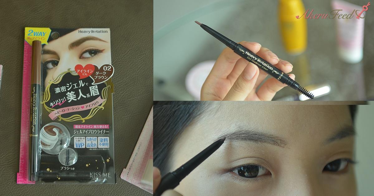 eyebrow-pencil