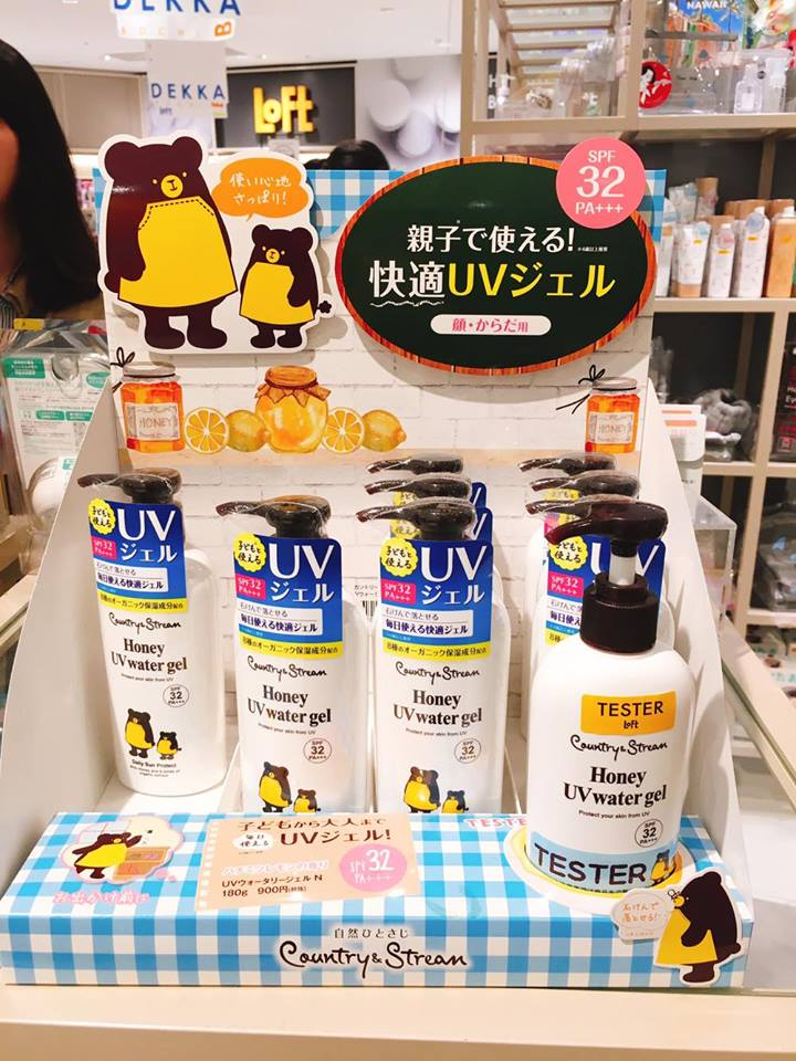 Honey UV Water Gel