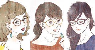 แต่งหน้าสาวแว่น ปก
