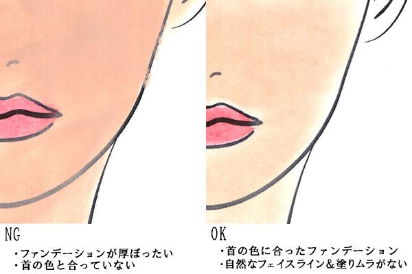 20170805_make_0001