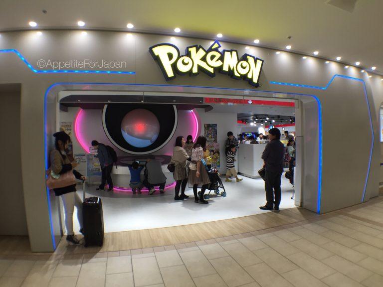 PokemonCenter6-768x576