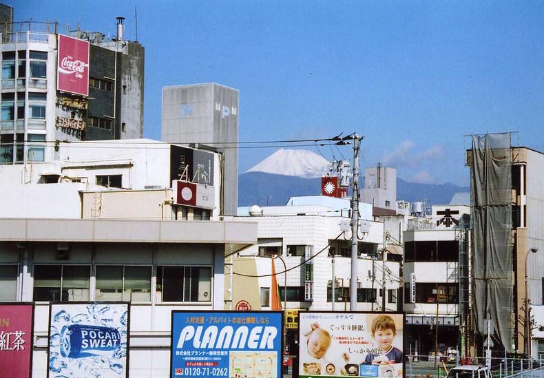 japancity50