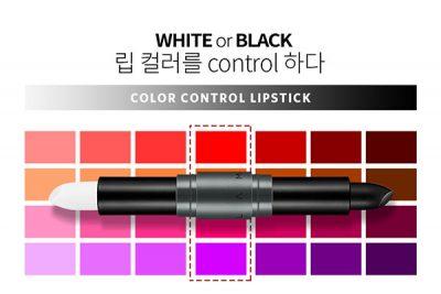 มีเฉดสีไล่สีตั้งแต่โทนสีอ่อนไปถึงโทนสีเข้มให้ดูด้วยนะ ลิปสติกสีไหนก็เล่นได้หมดเลย ><