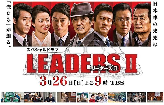 Leaders II