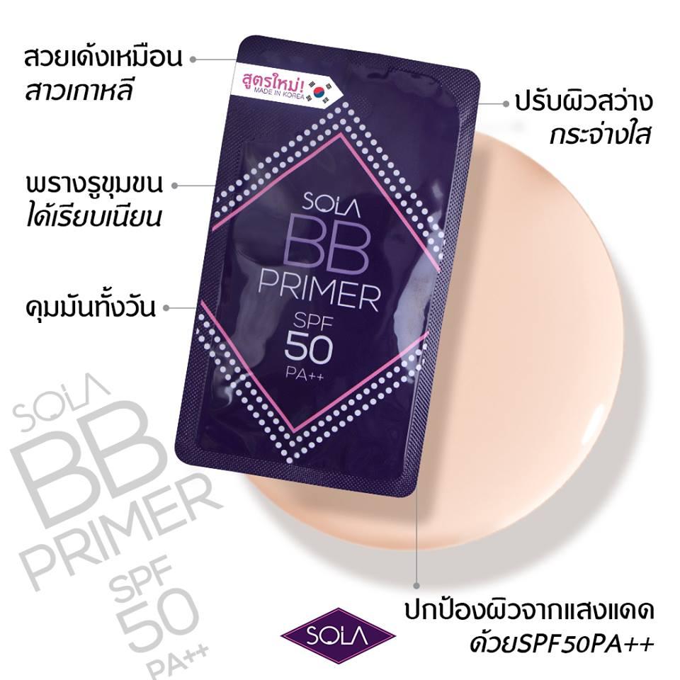 Sola bb1
