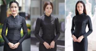 รวม!! ดาราไทยสวยสง่าในชุดไทยจิตรลดาสีดำ