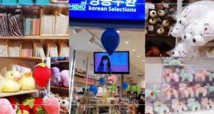 พาทัวร์ร้าน MIDIO สินค้านำเข้าจากเกาหลี ในราคาน่ารัก ประหยัดงบ  !!