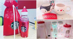 ฟรุ้งฟริ้งมาก!! สตาร์บัคส์เกาหลี ออกเซ็ตแก้วของขวัญคริสต์มาสสุดน่ารัก !