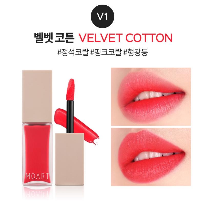 มาใหม่ Moart ลิปสติก ส่งตรงจากเกาหลี Velvet Akerufeed Tint –