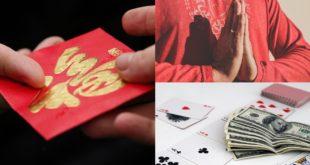 7 สารพัดวิธีเก็บเงิน..ต้อนรับตรุษจีนให้มีเงินใช้ตลอดทั้งปี!!