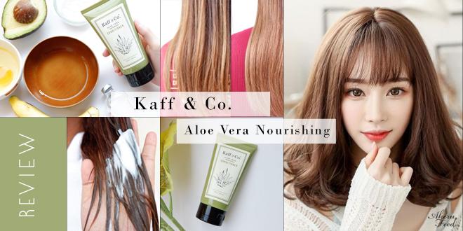 รีวิวผมสวย! 7 สูตร DIY ครีมนวดผม Kaff & Co. Aloe Vera Nourishing ให้ผมเสียกลับมาสวยแบบเร่งด่วน
