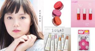 """แนะนำ!! เมคอัพญี่ปุ่นใช้ดี แพคเกจน่ารักน่าซื้อจากแบรนด์ """"Sugao"""""""