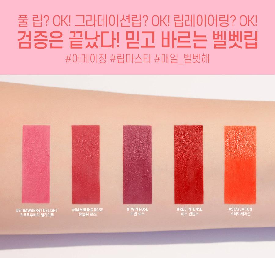 �ล�าร���หารู��า�สำหรั� 3ce maison kitsune velvet lip tint