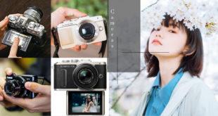 แนะนำ 12 กล้องถ่ายรูปตัวเด็ด เซลฟี่สวย คุ้มค่ากับการซื้อ