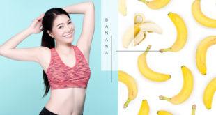 มีประโยชน์กว่าที่คิด! กล้วย 5 ชนิด..กินแล้วสวยสุขภาพดี
