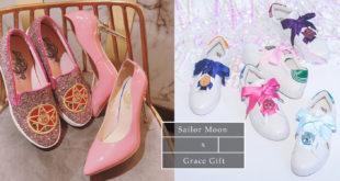 คิวท์เวอร์!! รองเท้า Sailor Moon น่ารักจนใจละลาย ของมันต้องมี!!