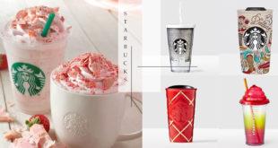 รวม 40 แก้วน้ำ Starbucks ลายน่ารักสุดๆจนเหล่านักสะสมต้องกรี๊ด ♥