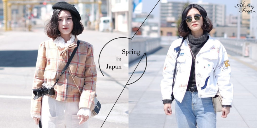 wear-during-spring-in-japan