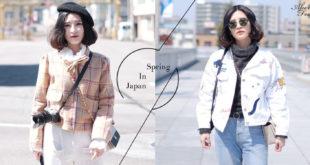 [How to] แต่งตัวไปเที่ยวญี่ปุ่นช่วงฤดูใบไม้ผลิ ชิคๆคูลๆท้าลมเย็นสบาย!!