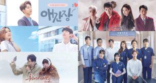 แนะนำ!! 10 ซีรีส์เกาหลีใหม่น่าดู ช่วงต้นปี 2018