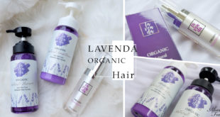 รีวิวไอเทมเพื่อคนผมน้อย ผมร่วง Lavenda Organic เปลี่ยนผมบางให้ดูหนาสุขภาพดีแบบธรรมชาติ!