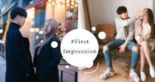 7 วิธีสร้างความประทับใจเมื่อได้พบคู่สนทนาเป็นครั้งแรก