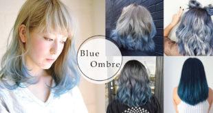 อัปเดต 30 สีผมโทนเย็น 'Fairy Blue Ombre' ต้อนรับหน้าฝนแบบคูลๆ