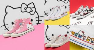 อินหนักมาก!!Converse x Hello Kittyรองเท้าผ้าใบลายคิตตี้สุดแบ๊ว